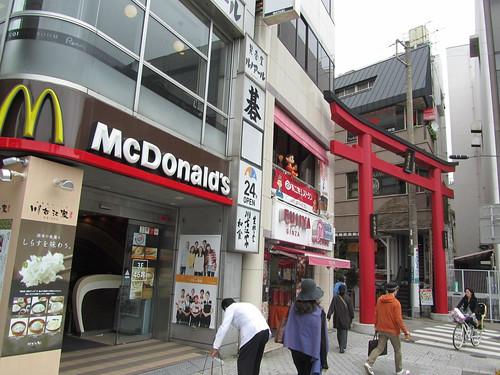 Approching Komachi-dori