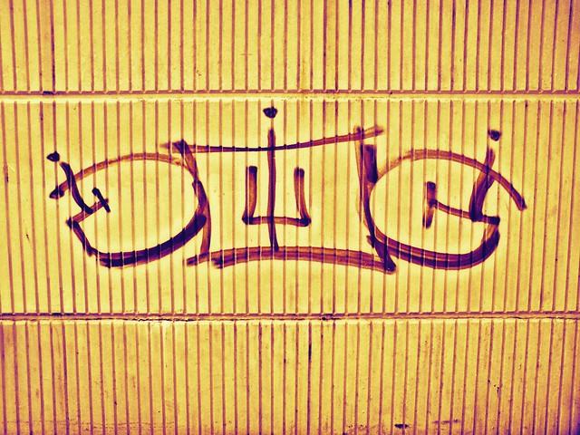 DWG Grafitti