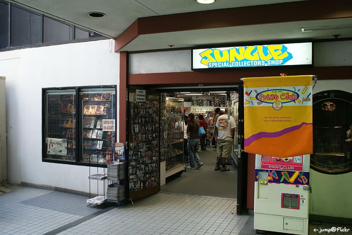 Collectors/Otakus stop