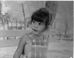 אחותי