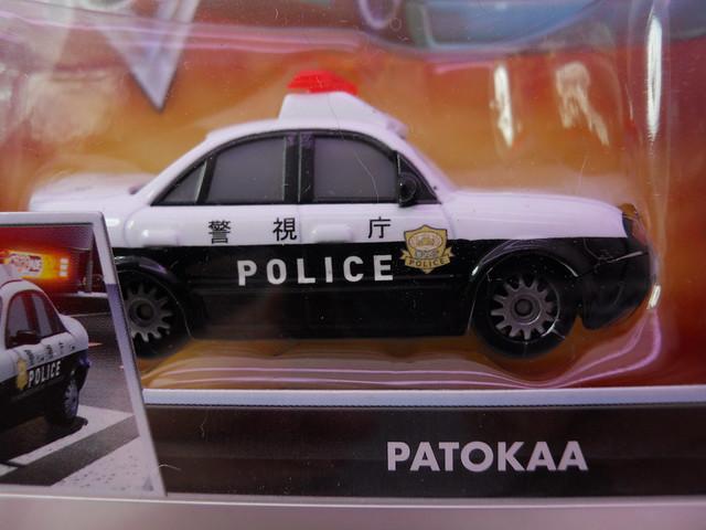 disney CARS TOON PATOKAA (2)