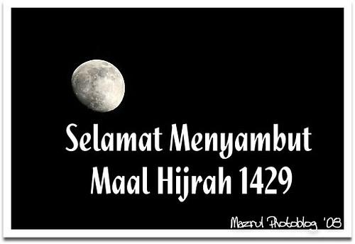 Maal Hijrah 1429