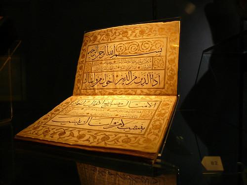 Maxims of 'Ali