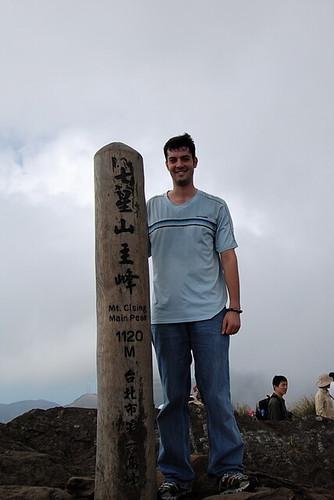 Qixing Mountain Peak
