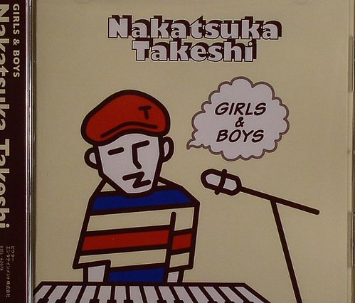 NAKATSUKA, Takeshi - Girl & Boys