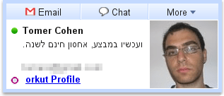 GoogleTalk Profile with orkut integration