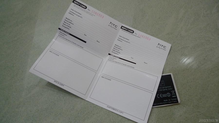 HTC IS - 07