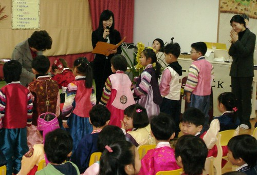 Kindergarten Ende II