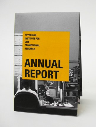 AnnualReport Cover