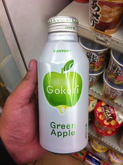 New Gokuri: Green Apple by Steve Nagata