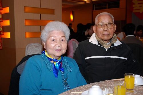 奶奶&爺爺