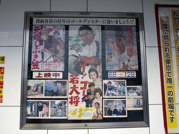 浅草の映画館