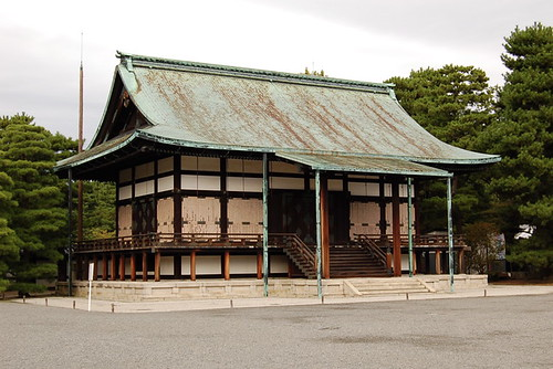 Kyoto Imperial Palace 3