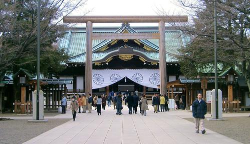 Templo de Yasukuni.