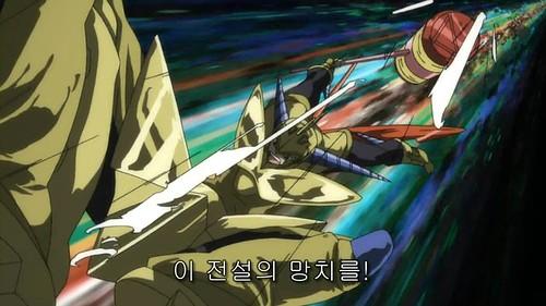 드루아가의 탑 ~the Aegis of URUK~ 01 - 천원돌파 그렌라간의 패러디