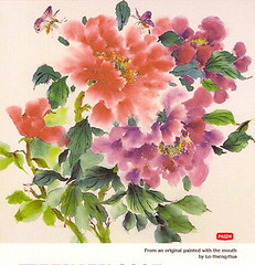 MFPA - peony flowers