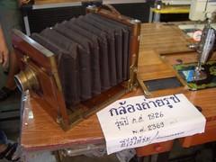 กล้องถ่ายรูปโบราณ 180 กว่าปี