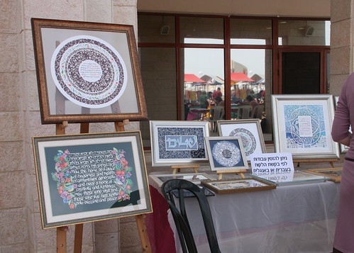 Olim Arts & Crafts Fair, Maale Adumim