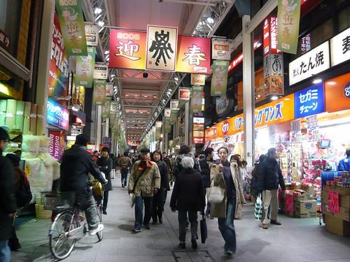 Kichijoji shopping street