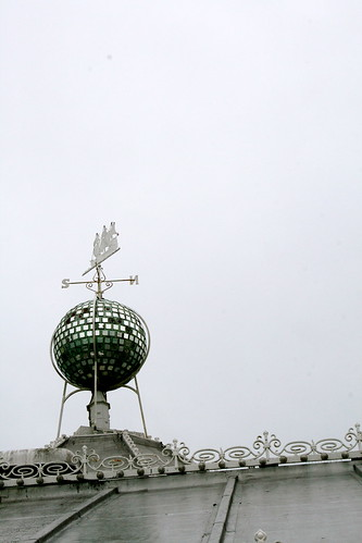 Disco ball weather vane??