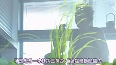 [SUBPIG][Iryu 2 ep02][(025401)05-09-18]