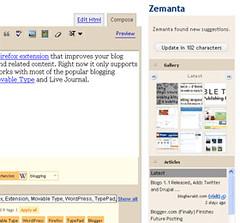 Blog καλύτερα χρησιμοποιώντας Zemanta