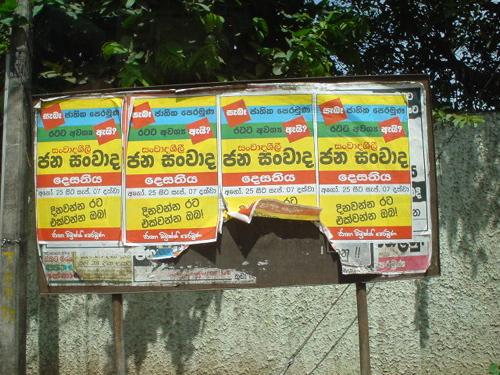 JVP Political Posters