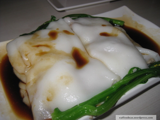 Beef Rice Noodle Wrap aka Beef cheung Fan