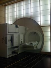 Proton Therapy @ PSI - Gantry 1