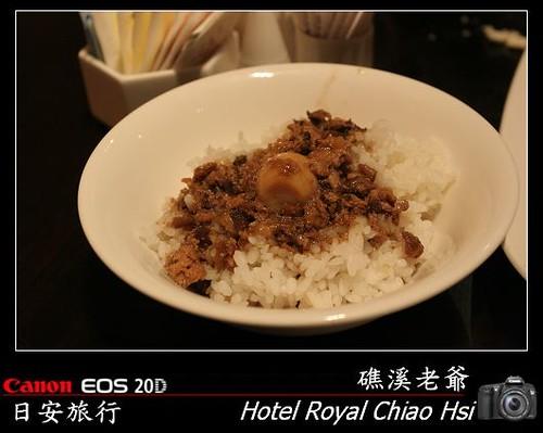 Hotel Royal Chiao Hsi_2007_1227_195639.jpg