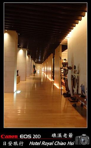 Hotel Royal Chiao Hsi_2007_1227_172858.jpg