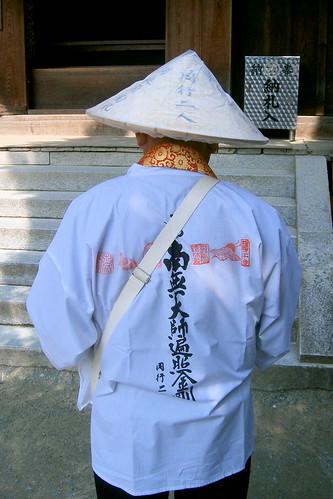Peregrino en Ishite-ji