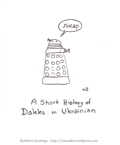 Short History of Daleks in Ukrainian