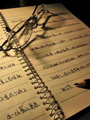 Feel like writing...