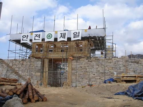 Stadttor Holzkonstruktion