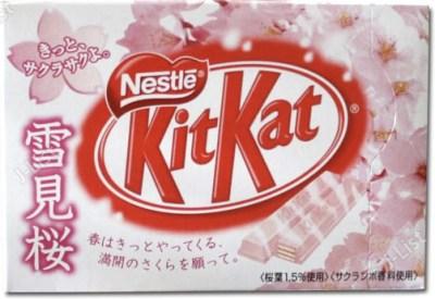 Sakura KitKat