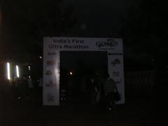 Bangalore Ultra Marathon 02