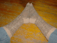 Cafe Latte Socks - side view