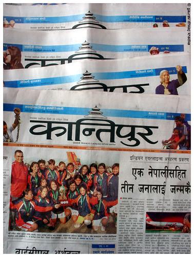 Kantipur by Gaurav Dhwaj Khadka