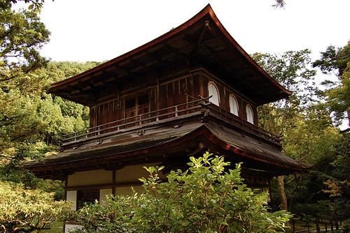Ginkakuji Temple 1