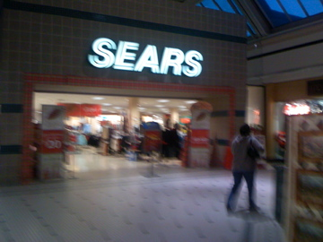 Sears, Southpark Mall. Colonial Heights, VA