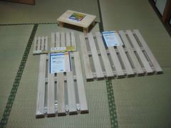 Various Sunoko