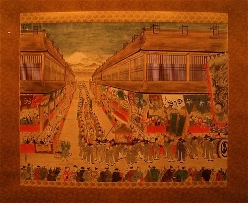 korean processional