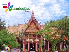 Visiting Cambodia 2008 (National Museum)
