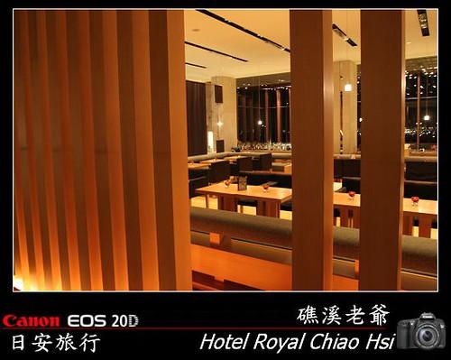 Hotel Royal Chiao Hsi_2007_1227_180629.jpg