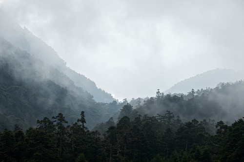 The Central Taiwan Mountains - The Spine of Taiwan