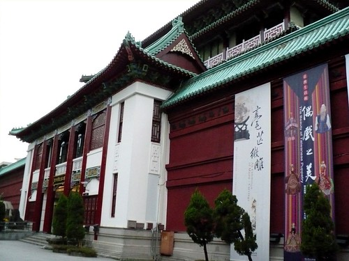 071123 - Taiwan's National Museum of History