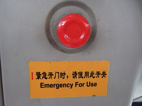 Emergency For Use