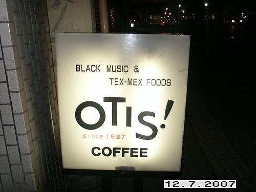 Otis, Black Music & Tex-Mex foods