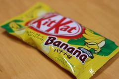 KitKat Little Banana